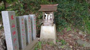 筑波山神社 八幡神社