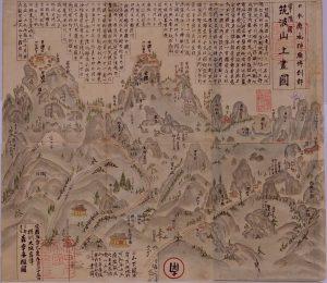 常陸国筑波山上画図