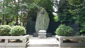 埼玉県護國神社 埼玉県傷痍軍人の塔