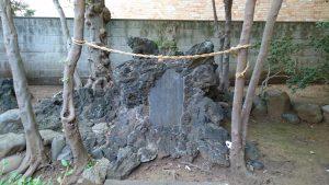 松が丘北野神社 富士塚
