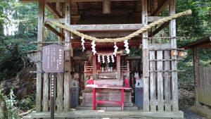 筑波山神社 朝日稲荷神社
