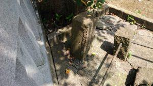 三王三柱神社 有鹿之井碑