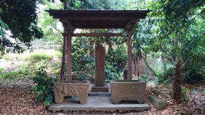 有鹿神社 本宮 相模国十三座内有鹿神社碑