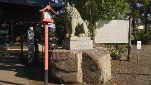 熊川神社 参道狛犬 吽