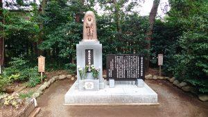 埼玉県護國神社 埼玉県特攻勇士之像・顕彰碑