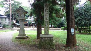埼玉県護國神社 社号標