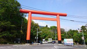 筑波山神社 大鳥居