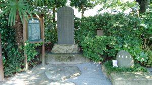 東大島神社 由来碑・力石