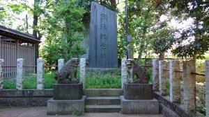 新宿日枝神社 戦役記念碑