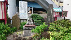 大島稲荷神社 女木塚句碑・芭蕉像