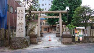 綾瀬北野神社 鳥居と社号標