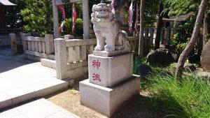 新宿日枝神社 狛犬 阿