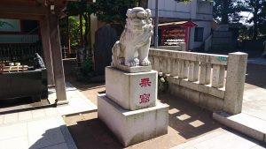 新宿日枝神社 狛犬 吽