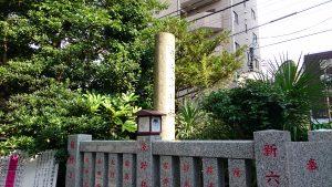 東大島神社 西参道社号標