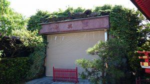 新宿日枝神社 神輿庫